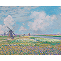 Painting of a windmill and beds of flowers under a partly cloudy sky